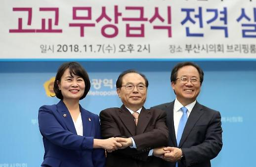 부산·경남 2019년도 예산안, 복지·일자리 대폭 증액