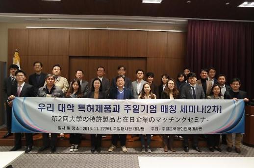 강원대 특허제품 우수한 품질 일본에서 통했다