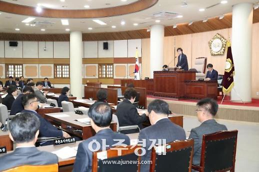 고양시의회, 제226회 정례회 제2차 본회의 시정질문