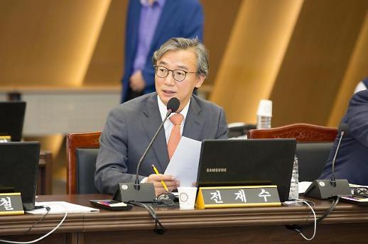 전재수 국회의원, 주거 안전 위한 라돈 퇴치법 대표 발의