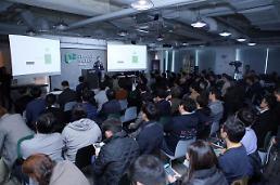 네이버 D2SF, '데모데이' 열어 기술 스타트업 성과 공유
