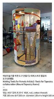 예술가와 노동자의 노동은 다를까?..서해영 이정형 이준형 임가영 서울대학교미술관 예술과 노동 전시