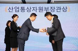 이건, 해외 일자리 창출 공로 인정...대한민국 사랑받는기업'으로 선정