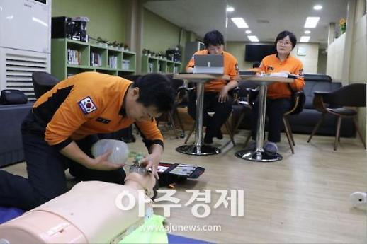 과천소방 하반기 소방전술훈련 평가