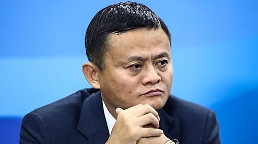 알리바바 마윈 공산당원, 뭐가 문제? 중국 관영언론 편견 버려라
