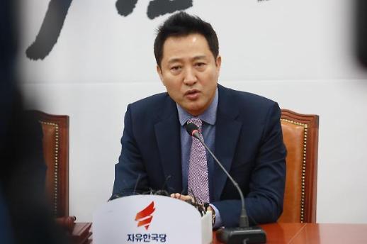 """'한국당 컴백' 오세훈 """"보수 단일대오 형성에 기여…문재인 정부 폭주 막겠다"""""""