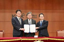 중진공-KRX-KB증권, 혁신성장 단계별 협업체계 구축