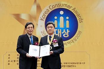 아이리움안과, 대한민국소비자대상 '올해 최고 브랜드' 2년 연속 선정
