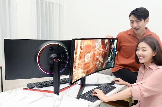LG전자, 美 포브스 선정 2018년 최고 4K 모니터 자리에