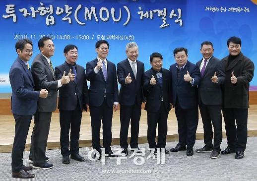 충남도 민선7기 국내기업 투자유치 9000억 육박
