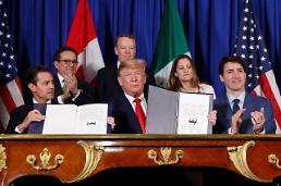 [글로벌 포토] 북미 3개국, 새무역협정 USMCA 서명