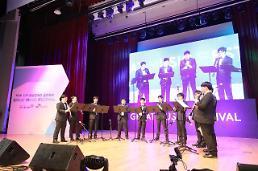 SK이노 후원 드림위드앙상블, 음악 뉴욕무대 밟는다