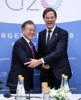 문 대통령, 네덜란드·남아공과 정상회담…대북협력 논의