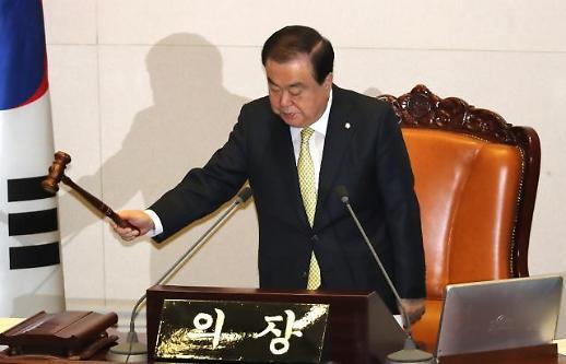 본회의 정부 예산안 상정 강행…野4당은 불참