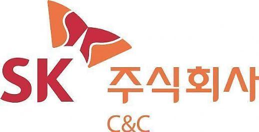 SK㈜ C&C-컨센시스, 블록체인 서비스 개발 MOU