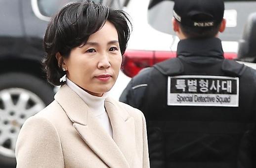 [포토] 피의자 신분 김혜경