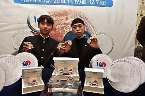 3·1운동 및 대한민국임시정부 수립 100주년 기념주화 예약 접수