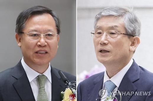 '사법농단' 박병대·고영한 전 대법관 6일 구속영장심사