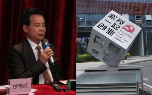[특파원스페셜]국진민퇴·무역전쟁 광풍에도 민영기업은 달린다