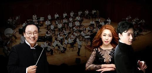 [임시정부 100주년 한중우호음악회-사고] 아주경제 2019 환러춘제 한중우호음악회 개최