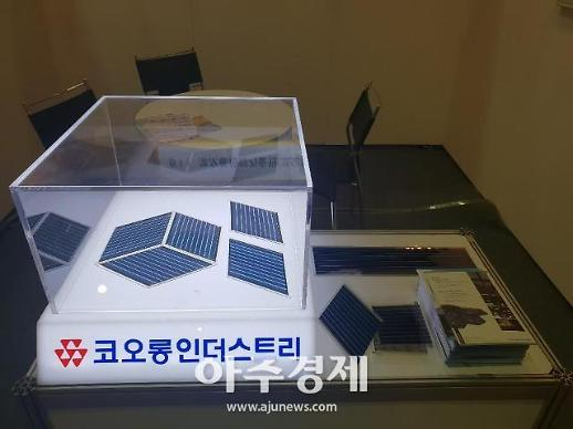 [르포]코오롱인더 휘어지는 태양전지, 세계 최고 효율 자랑해