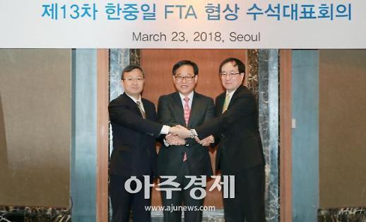 제14차 한중일 FTA 협상 베이징서 열려…상품·서비스 시장 개방 등 논의