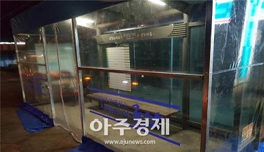 군산시, 한파 대비 승강장 방풍시설・온열의자 설치