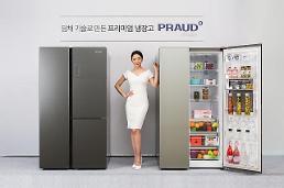 대유위니아, 프라우드 냉장고 출시···대우전자와 협업