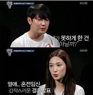 장하다 대견하다 최민환♥율희 일상 공개에 네티즌 응원