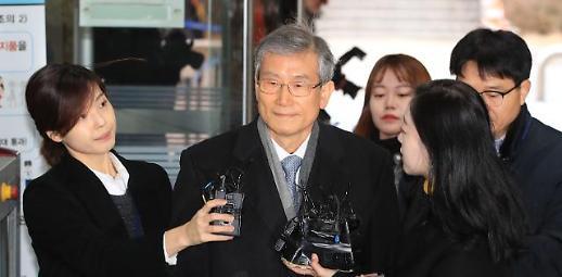 고영한 전 대법관 구속심사 종료…구치소서 결과 대기