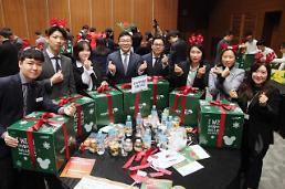 신세계 센텀시티, 2018 초록우산 산타원정대 개최
