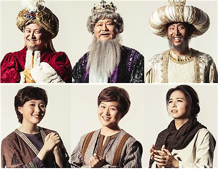 [연말공연 뭐 볼까?⓵] 아말과 동방박사들-노처녀와 도둑, 한국어로 즐기는 소극장 오페라