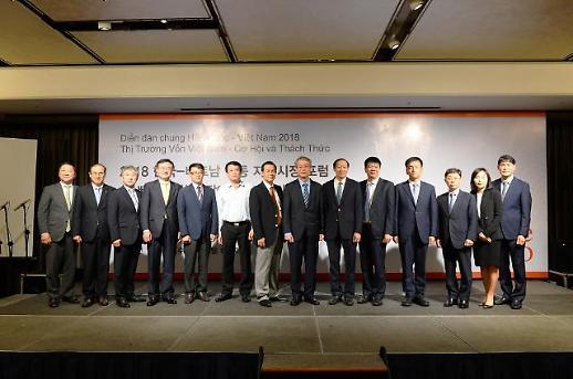 법무법인(유) 광장, 하노이서 한국·베트남 합동 금융 포럼 개최