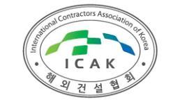해외건설협회, 인도네시아 부동산 시장 진출 플랫폼 구축