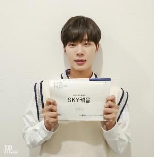 SKY 캐슬 쌍둥이 형役 김동희, 대본 인증샷 공개…훈훈함이 2배