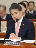 복지부 내년 예산 72조5150억원...기초연금 소득하위 20% 25만원→30만원