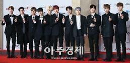 [포토] 2018 AAA b컷 모아보기, Wanna One (워너원)
