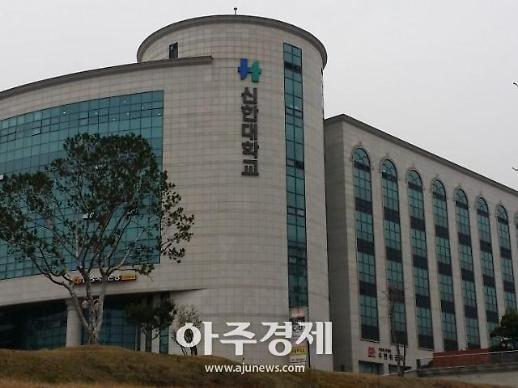경기도-경기도일자리재단 경기북부 여성 일자리 포럼