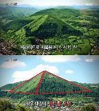 보스니아 피라미드 비소시카산 진실은? 인공적인 건축물 vs 자연적인 퇴적물