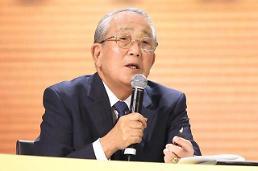 """세이와주쿠 해산하는 이나모리 회장 """"전해주고 싶은 이야기 다 했다"""""""