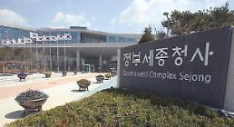 [주요경제일정] 12월10일(월)~14일(금)