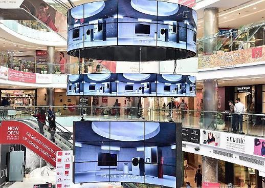 LG전자, 인도 델리 최대 쇼핑센터에 올레드 사이니지 설치