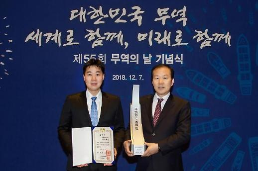 넥센타이어, '제55회 무역의 날' 9억불 수출탑 수상