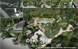 [의정부시] 국내 첫 도심형 청소년 숲속 힐링센터 건립