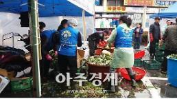 안양시 사랑의 김장김치 나눔행사 열려