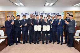 부산시-한국수자원공사, 낙동강하구 물관리 상생으로 푼다!