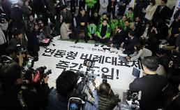 민주·한국, 달래기 시도했지만 요지부동 야3당…임시국회 열릴까