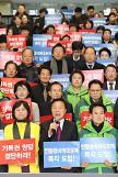 바른미래, 2차 지역위원장 발표…현역의원 6명 포함 총 36명