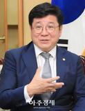 대한변협 회장 선거, 이찬희 변호사 단독 출마