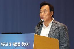 靑에 사의 표명한 김광두, 1년9개월만 국가미래연구원장직 복귀 준비